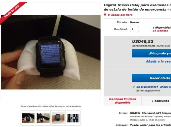 smart watch cheating