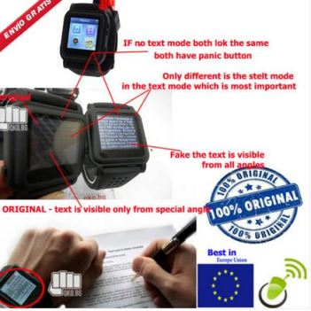smart watch cheating2